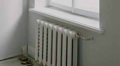instaladores-de-aire-acondicionado-certificados-calefaccion